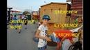 ВЛОГ Морские развлечения Азовское море Плаваем на кругах надувное Кирилловка