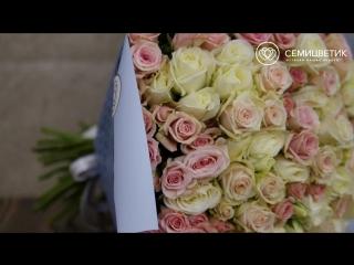 Букет из 51 кустовой эквадорской розы