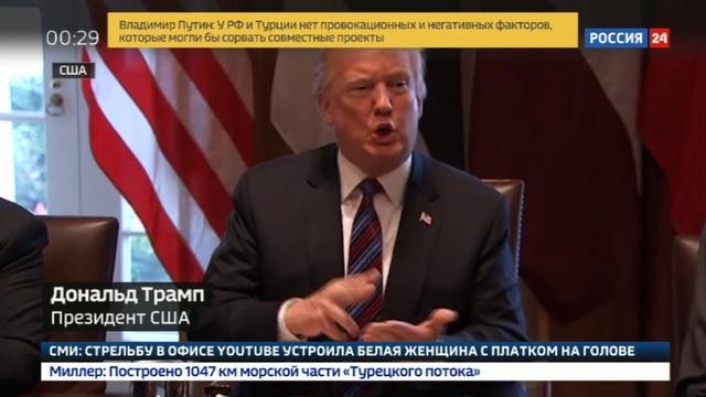 Новости на Россия 24 • Вашингтон вооружает Прибалтику, Россия готовит ответные меры
