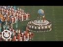 Воспоминания о спортивном лете Международные соревнования Дружба 84 1984