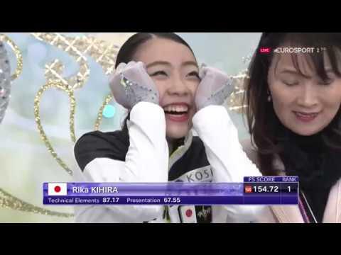 Rika KIHIRA JPN Free Skate 2018 NHK Trophy 3 Axel 3 Toe