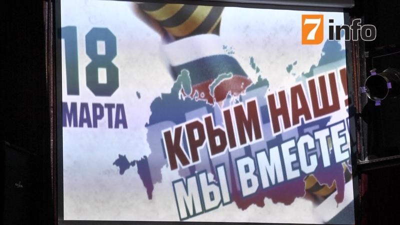 В Рязани для школьников прошел концерт Крым частичка Родины Родины России