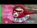 Pap Chaleira Decorativa em Crochê