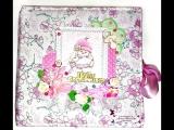 Альбом Зайка Ми для девочки Первого года жизни