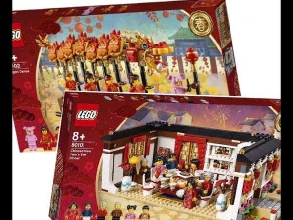 King News 62 / Новые Набороы Лего Китайский Новый Год 80101 Ужин и 80102 Танцующий Дракон