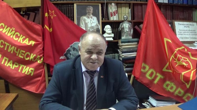 Антинародная социальная политика президента и правительства РФ приведет к народному гневу