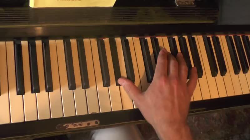 Смуглянка, версия 2 ноты, аккорды