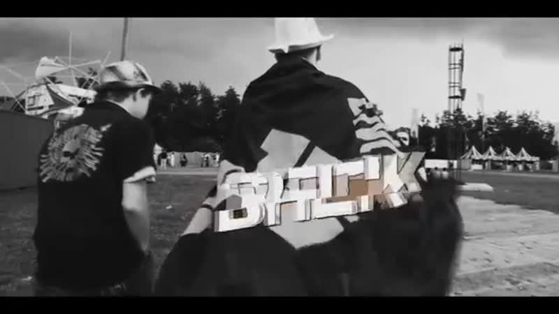 Ran-D Ft. Skits Vicious - No Guts No Glory [Extended Vide (1)