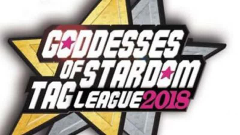Stardom Goddesses Of Stardom 2018 (2018.10.13) - День 1
