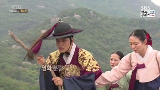 [ENG SUB] Warriors of the Dawn 대립군 BTS - Yeo Jingoo