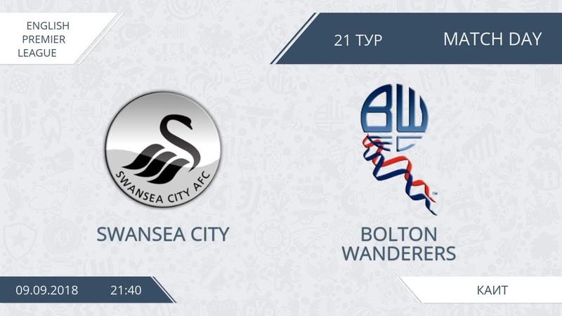 AFL18. England. Premier League. Day 21. Swansea City - Bolton Wanderers