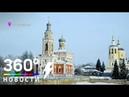 Зима в Подмосковье! Серпухов: древние монастыри, катание на лошадях, музеи!
