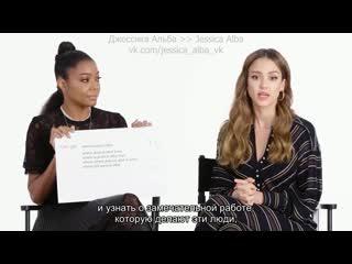Май 2019: Интервью Джессики для «Wired», США [RUS SUB]