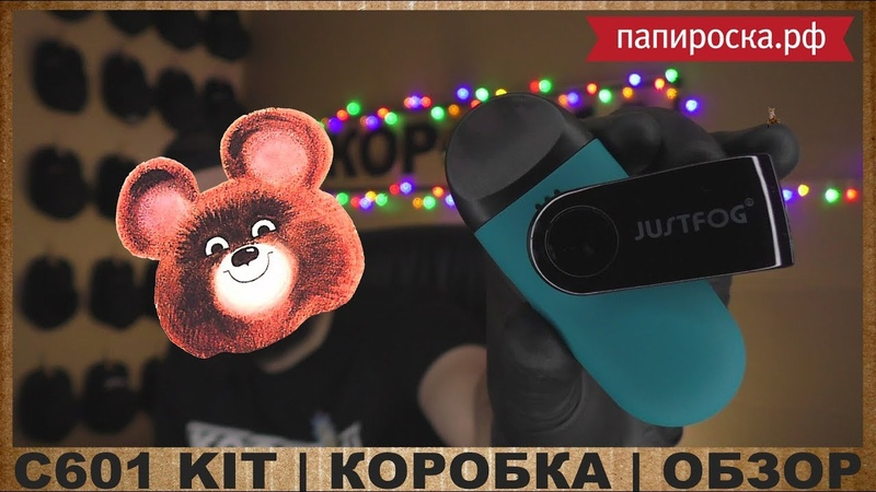 🥒ПРИЩЕПКА C601 KIT by ПАПИРОСКА РФ КОРОБКА ОБЗОР🥒