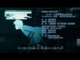[ED 7] Boruto: Naruto Next Generations | Боруто: Новое поколение Наруто [1080p]
