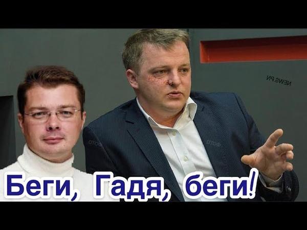 Почему Гордей Белов отказался встретиться с человеком