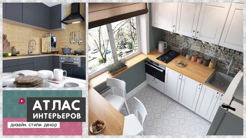 Маленькая кухня 11 современных идеи дизайна Обзор интерьеров