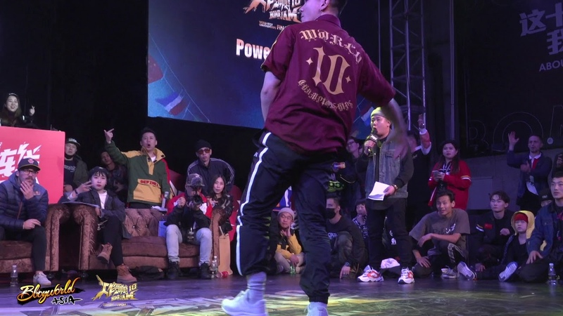 龚晋 vs Quick | 16-8 | Powermove | Bomb Jam Vol.10