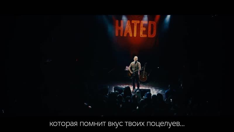 Corey Taylor Slipknot Snuff Русские субтитры Перевод