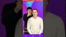 Игра Клевер 20 ноября 2018 вечерний эфир Сметана ТВ
