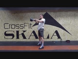 KB Swing. SKALA Воронеж