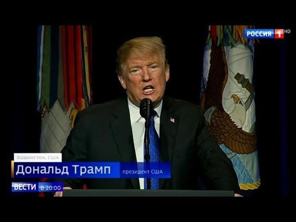 От Аляски до космоса Трамп рассказал о новой системе ПРО США против плохих стран Срочно