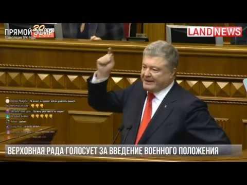 С кем же воевала Украина более пяти лет и потеряла более 11 тысяч граждан?