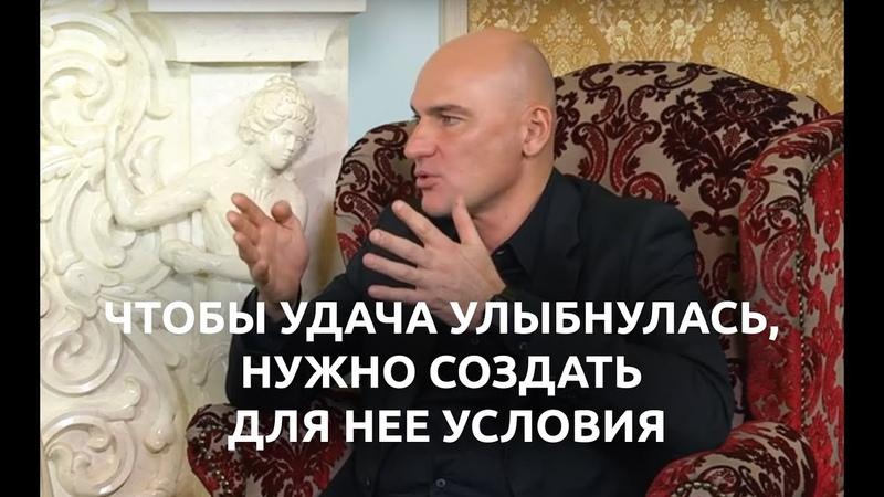 Радислав Гандапас. Успех: рекомендации и противопоказания