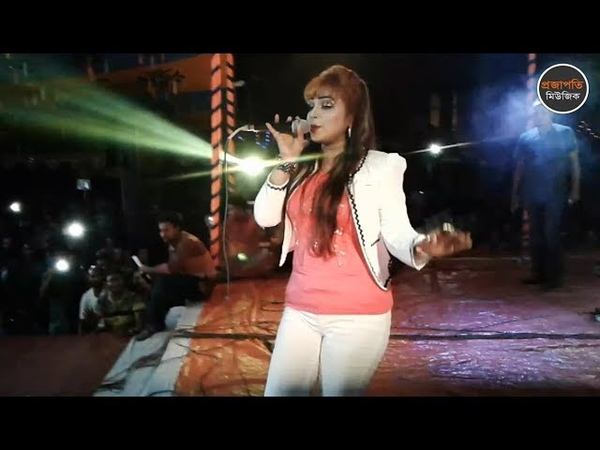 Dola De Re | দোলা দে রে | Konal | Bangla New Song 2018 | Live Stage Program | Projapoti Music