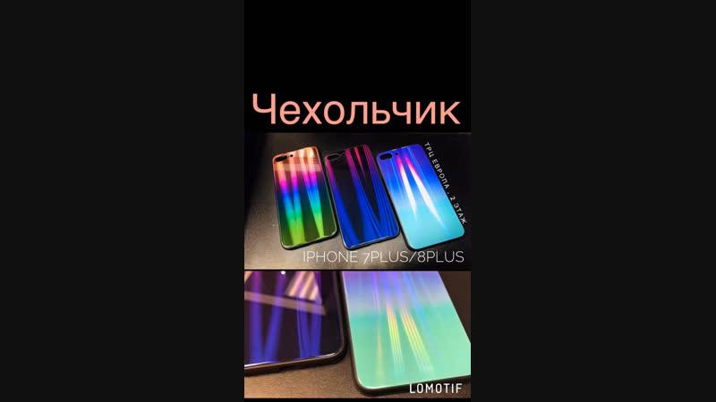 IPhone 7plus 8plus