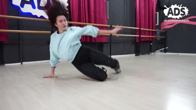 ANANKO DANCE SCHOOL_Choreo by Alina Milevskaya_Максим Свобода - Девочка с каре