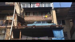 Грузин 25 лет держит ВАЗ на балконе