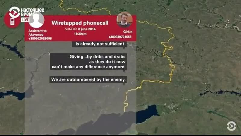 Гражданская война в Украине - это когда российский террорист Гиркин требует у своих кремлевских кураторов противотанковую артилл
