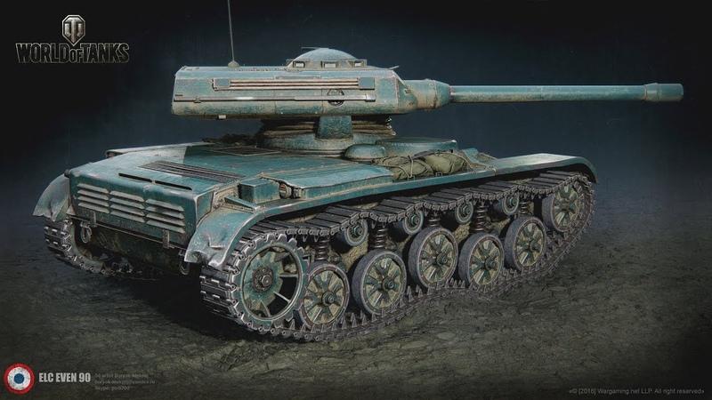 ELC EVEN 90 ЁЛКА танк недели КАК фармит ИМБА wot