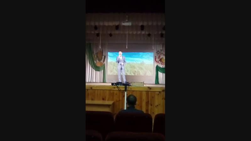 концерт посвещеный к дню работника сельского хозяйства в пронском в дк