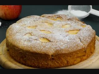 Бюджетный рецепт пышного и вкусного яблочного пирога | Больше рецептов в группе Десертомания