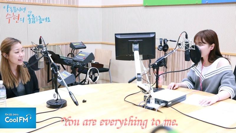 다시 만나 부르는 이수현48149;정현의 'You mean everything to me' 라이브 LIVE /180630[악동뮤지션 수현5
