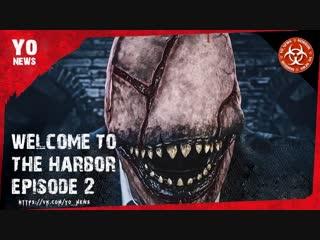 Yo_news Short Horror Film - WELCOME TO HARBOR-2