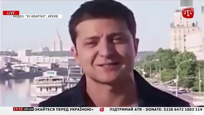 Висловлювання «95 Кварталу» про українців мене принижують — Маринович