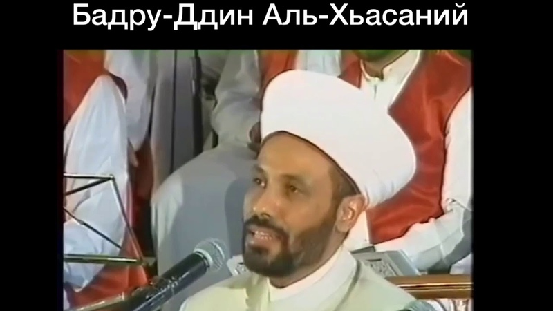 Немного о детстве Шейха Абдуллаhа Аль hарарий Рахьимаhу ллах1и Та'ааляя