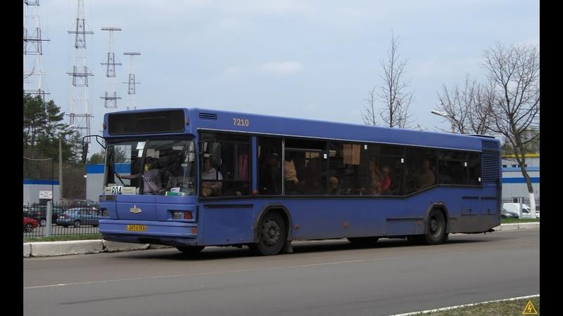 Автобус №79|Bus №79 Вул. Каштанова - Ст. м. Лісова
