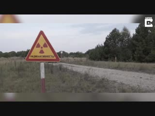 C N N( mass-media & video)📹 - Urban explorer documents forbidden to enter and rarely seen exclusion zone in Belarus post nuclear