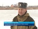 ГТРК ЛНР Участники луганского клуба закаливания Морж устроили традиционное зимнее плавание