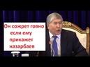 🔥 Атамбаев о новом президенте