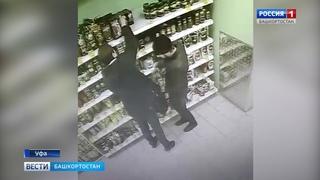 Продавцы сетевого магазина в Уфе с боем отбили у грабителей 10 банок кофе