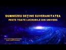 Film documentar Dumnezeu deţine suveranitatea peste toate lucrurile din univers - scurt metraj