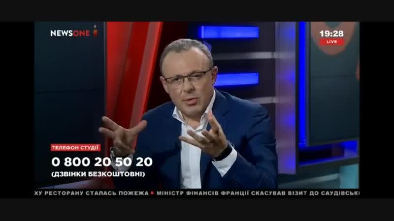 Бзежинский о предательстве украинцев
