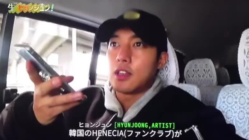 "♡︎︎RUMI♡ on Instagram_ ""可愛いドアップで128125;128154; ・ 김현중 KimHyunJoong 김현중인스타그"