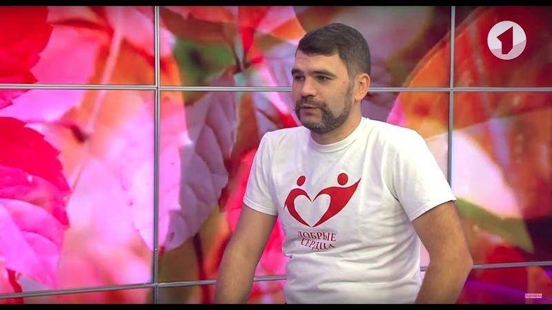Всемирный День доброты Волонтёры Добрые сердца Доброе утро Приднестровье