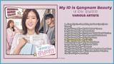 Full Various Artists Мой ID - Красотка из Каннама
